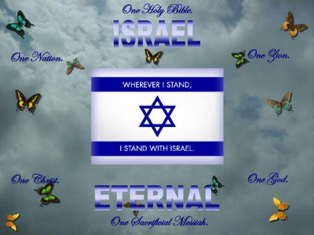 1-ISRAEL496Banner1