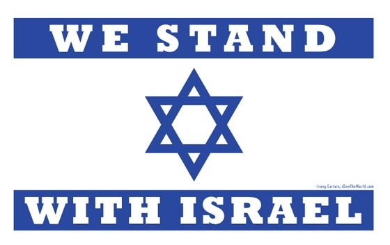 110521-we-stand-with-israel