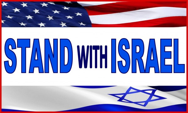 stand-with-israel