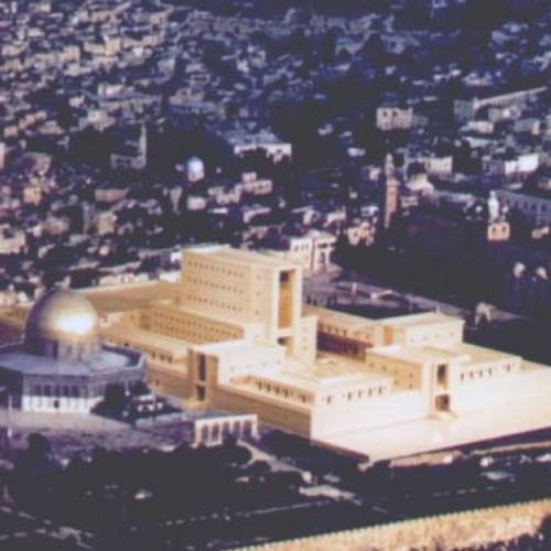 Temple_Dome-e1397587900614
