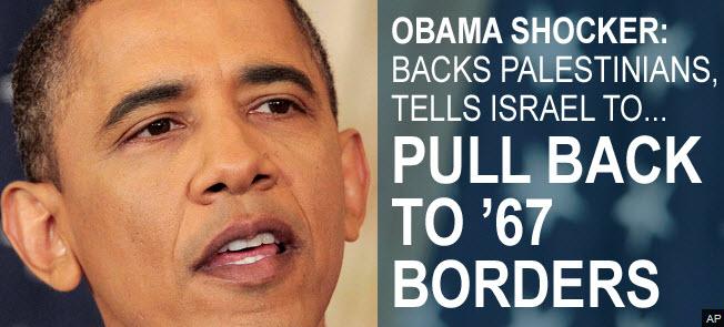 20130319_obama-anti-israel_large