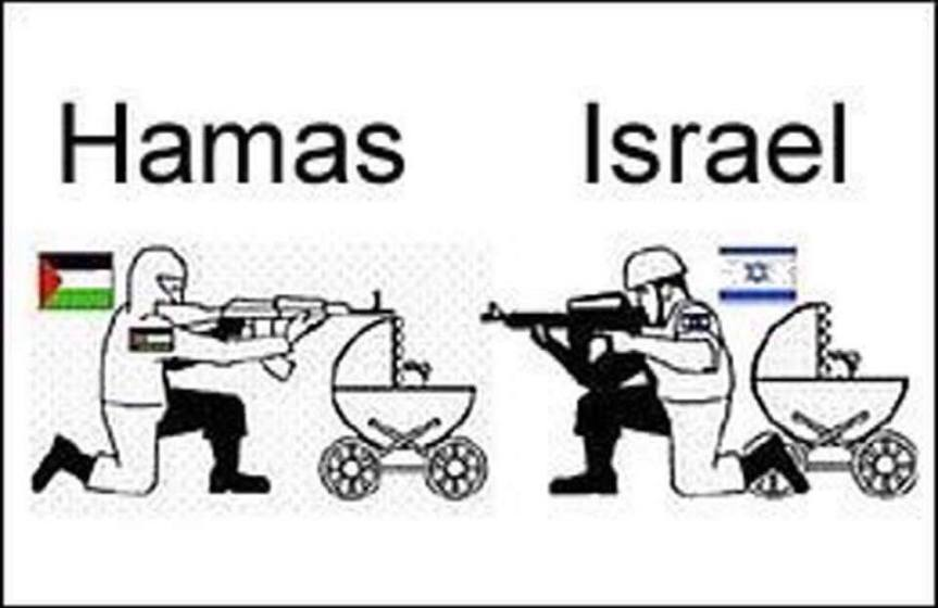 hamas terrorists!!
