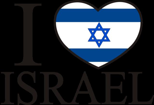i-love-israel1