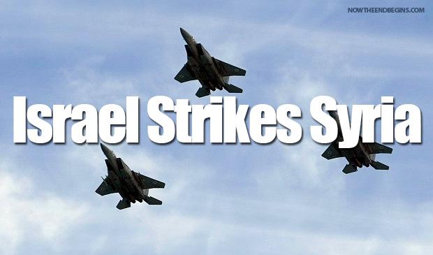 israel-strikes-9-targets-in-syria