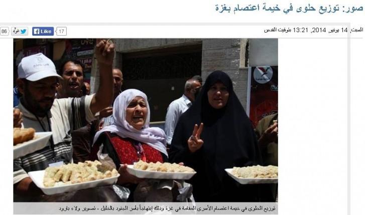 Kidnapping-Sweets-Gaza-e1404318279599