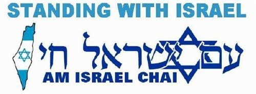 Stand w-Israel