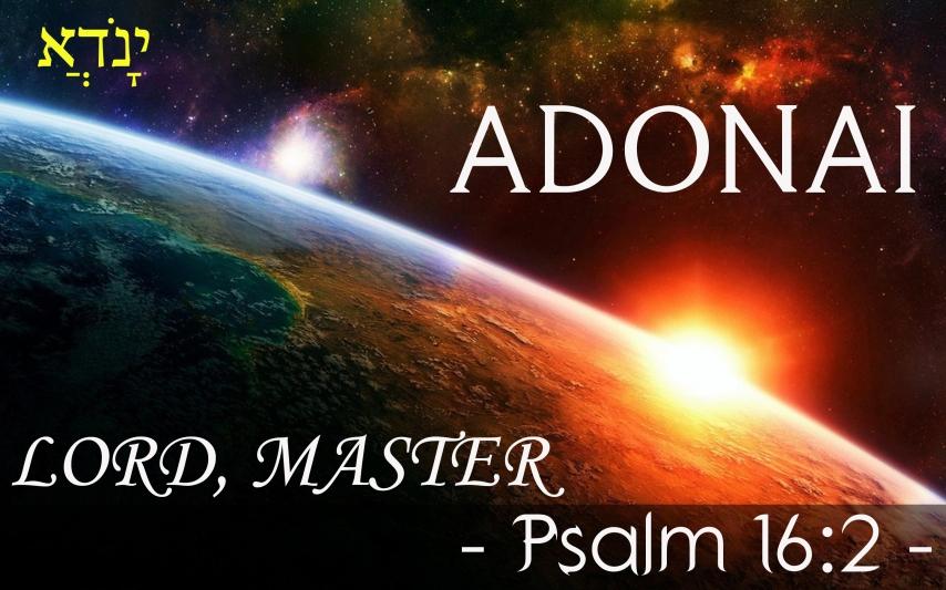 Adonai-Name-of-God