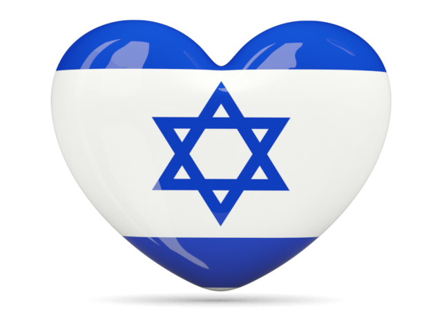 israel_heart_icon_640