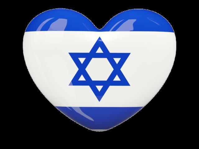 israel_heart_icon_640