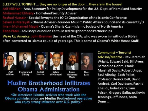 Muslim-Brotherhood-Obama-Regime-600x450