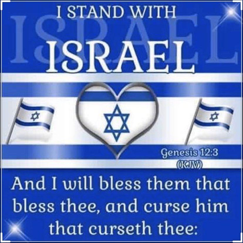 GENESIS 12-+2-3 KJV STAND with Israel-Yisrael!!