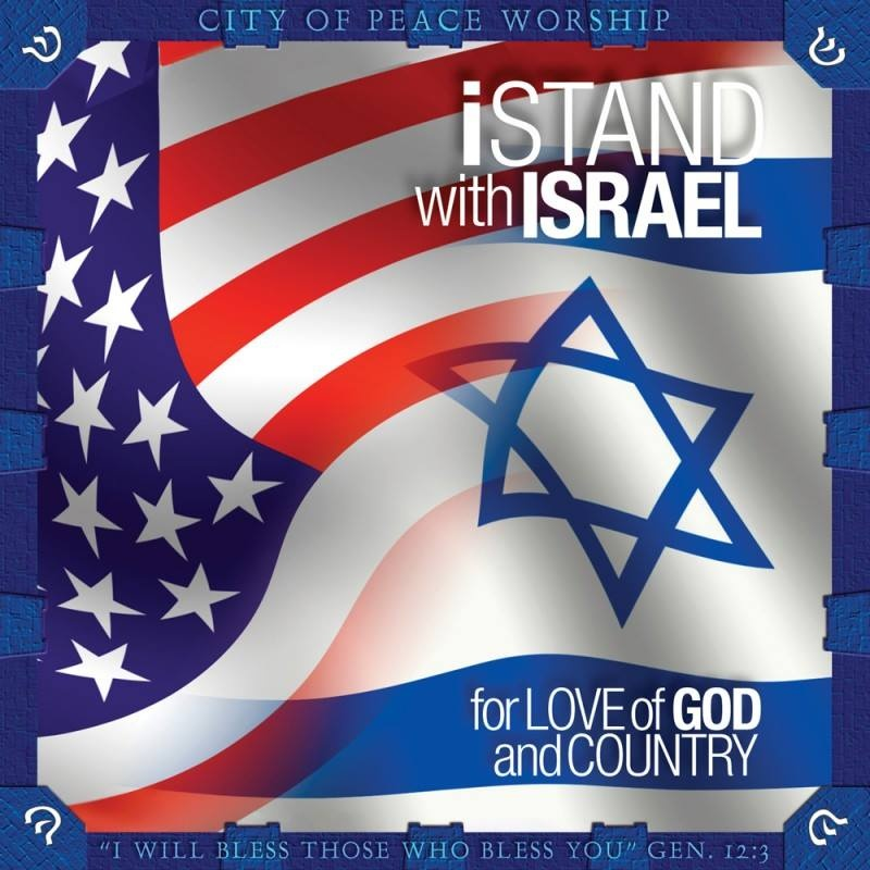 I STAND WITH ISRAEL-YISRAEL!!