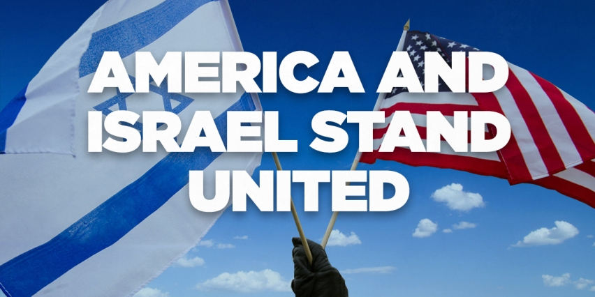 USAIsraelYisraelUnited